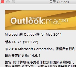 About Outlook Version